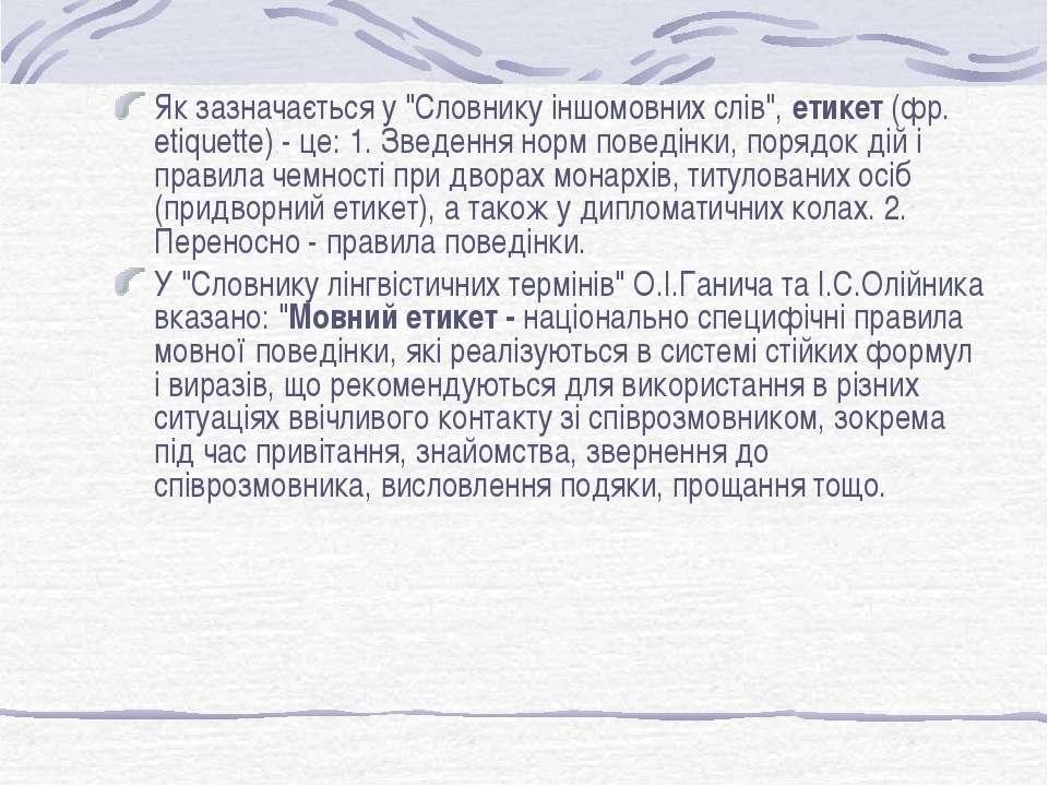 знакомства с иностранцами со знанием русского языка