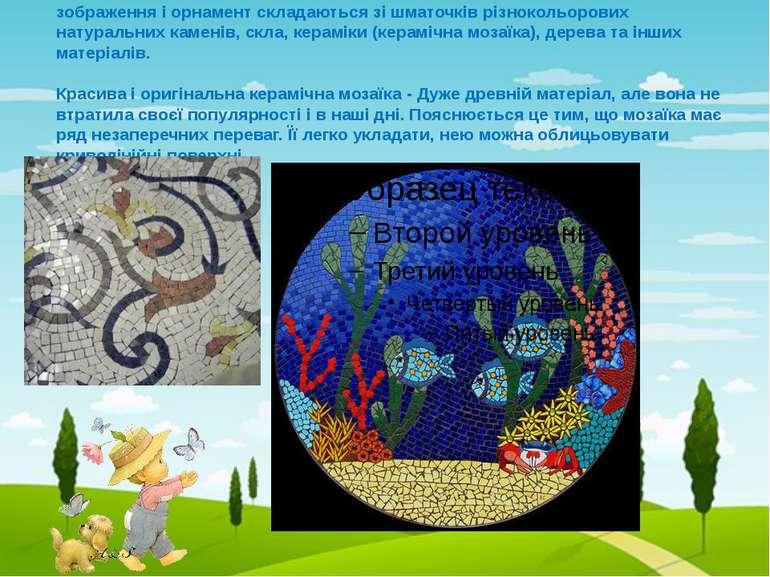 Популярна мозаїка - Один з видів монументального мистецтва. У мозаїці зображе...
