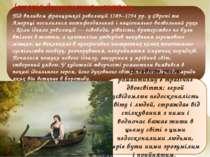 Історія виникнення напряму. Під впливом французької революції 1789–1794 рр. у...