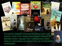 Він добре відомий і популярний більш ніж у 150 країнах світу; його твори пере...