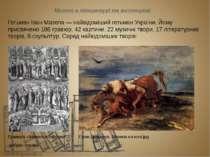 Мазепа в літературі та мистецтві Гетьман Іван Мазепа— найвідоміший гетьман У...