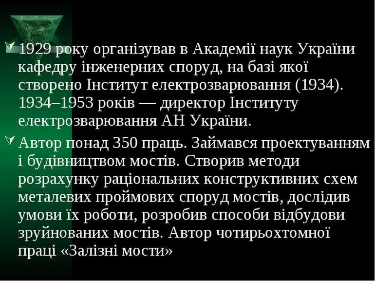 1929 року організував в Академії наук України кафедру інженерних споруд, на б...