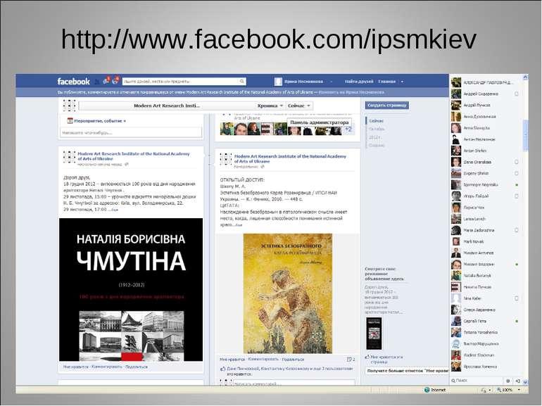 http://www.facebook.com/ipsmkiev