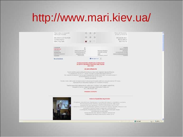 http://www.mari.kiev.ua/