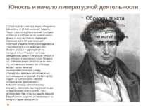 Юность и начало литературной деятельности С 1814 по 1818 учится в лицее «Людо...