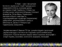 П.Яцик - один з фундаторів Інституту українських студій Гарвардського універс...