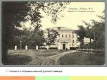 Навчався в Катеринославській духовній семінарії.