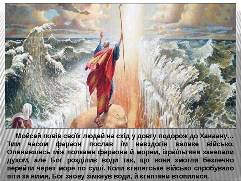 Мойсей повів своїх людей на схід у довгу подорож до Ханаану… Тим часом фараон...