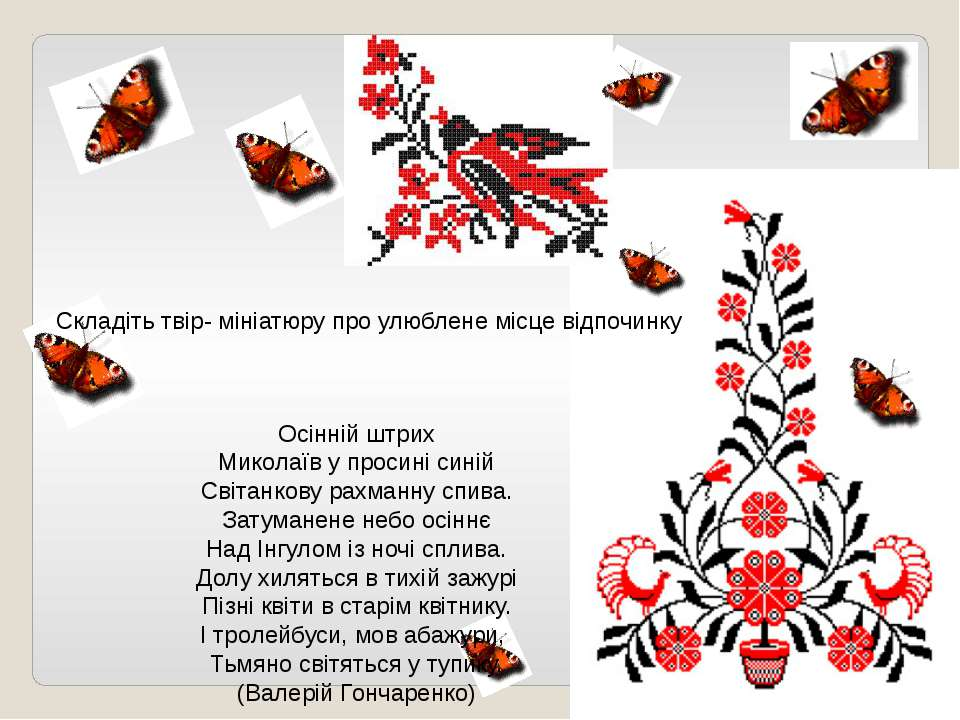 Осінній штрих Миколаїв у просині синій Світанкову рахманну спива. Затуманене ...