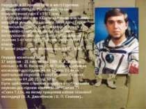 Народився 27 травня 1948 в місті Горлівка Донецької області. Російський. Член...