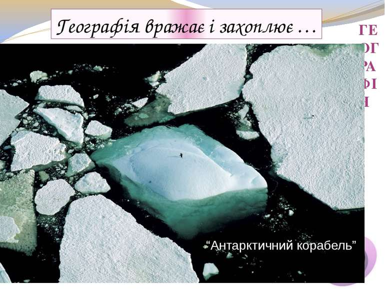 http://adsence.kiev.ua/wp-content/uploads/robogal/2009-11-27-878322/-3.jpg ГЕ...