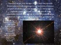 Відповідно до цієї теорії Великого Вибуху, подальша еволюція залежить від вим...