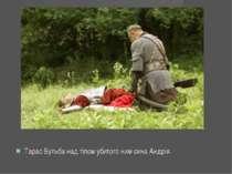 Тарас Бульба над тілом убитого ним сина Андрія.
