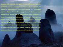 Частина II. В сюжетній лінії другої частини «Кримських сонетів» провідною ста...