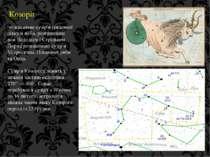 Козоріг зодіакальне сузір'я південної півкулі неба, розташоване між Водолієм ...
