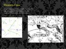 Південна Гідра сузір'я південної півкулі неба, містить 32 зорі, видимих неозб...