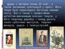 Дудар є автором понад 20 книг, а також численних публікацій у пресі. Його тво...