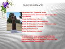 Вшанування пам'яті Пам'ятник Лесі Українці в Телаві Пам'ятна монета, присвяче...