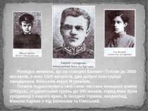 Розвідка виявила, що на станціях Бахмач і Пліски до 3000 москалів, з яких 150...