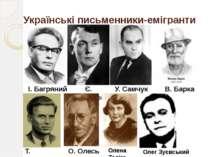 Українські письменники-емігранти І. Багряний Є. Маланюк У. Самчук В. Барка Т....