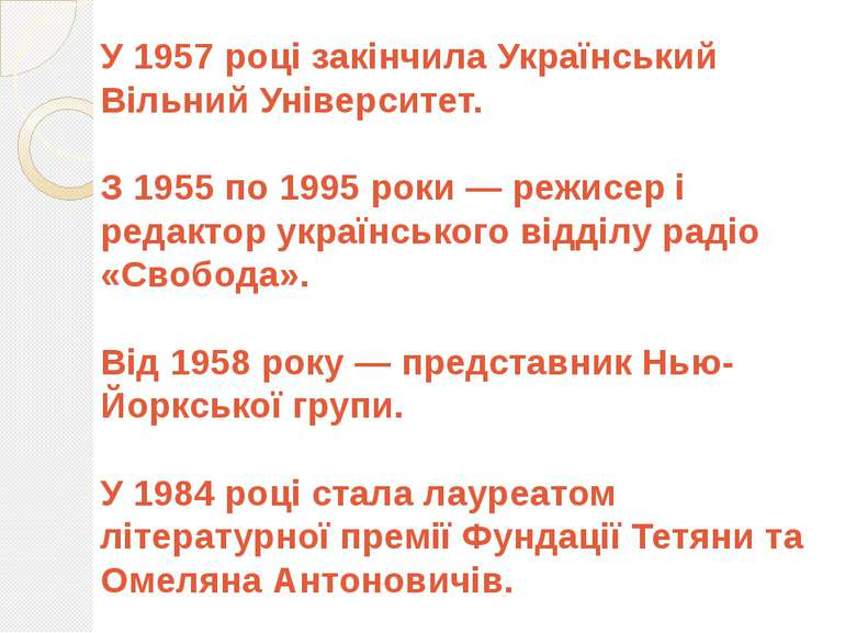 У 1957 році закінчила Український Вільний Університет. З 1955 по 1995 роки — ...