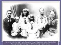 На фото сім'я Астрід – тато Самуель Август Ерікссон, мама Ханна, брат Гуннар ...