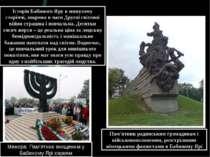 Пам'ятник радянським громадянам і військовополоненим, розстріляним німецькими...