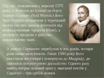 Під час повернення у вересні 1575 року з Неаполя до Іспанії на борту галери «...