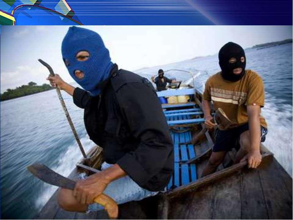 У Західній Африці, крім Нігерії, особливо активні пірати в Сенегалі, Анголі й...