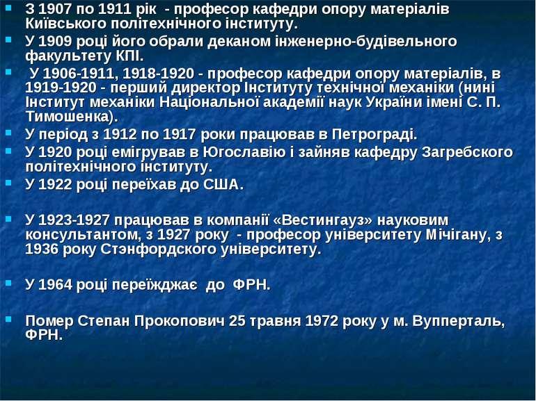З 1907 по 1911 рік - професор кафедри опору матеріалів Київського політехнічн...
