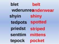wderunrea blet shyin tedpots priedst senttim tepock belt underwear shiny spot...