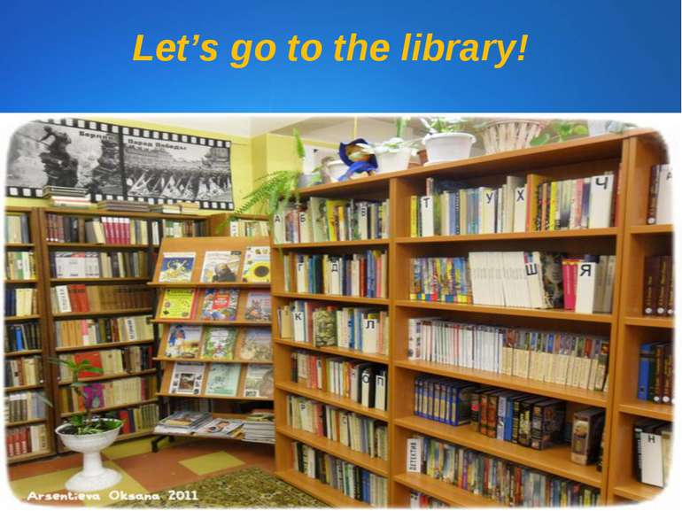Let's gо to the library!