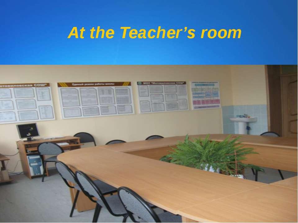 At the Teacher's room