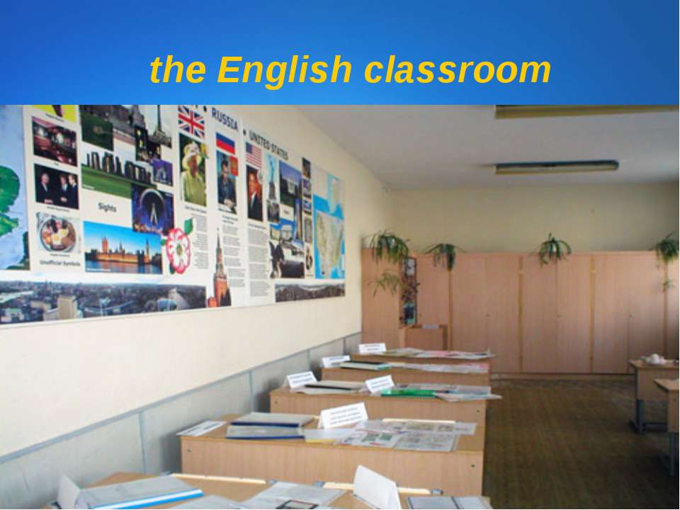 the English classroom