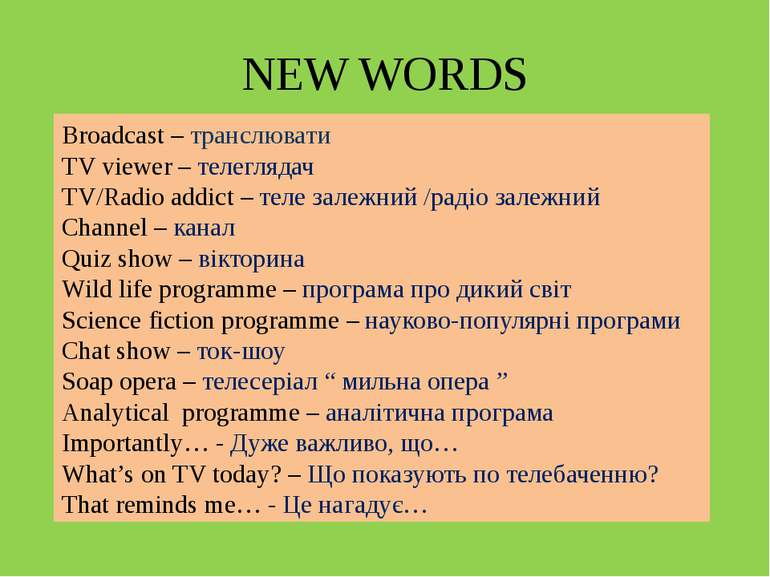 NEW WORDS Broadcast – транслювати TV viewer – телеглядач TV/Radio addict – те...