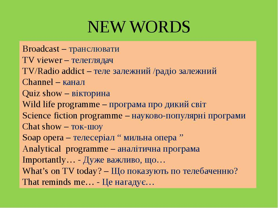 NEW WORDS Broadcast – транслювати TV viewer – телеглядач TV/Radio addict – те...