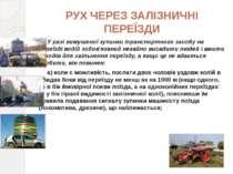 РУХ ЧЕРЕЗ ЗАЛІЗНИЧНІ ПЕРЕЇЗДИ У разі вимушеної зупинки транспортного засобу н...