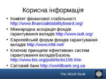 Корисна інформація Комітет фінансової стабільності http://www.financialstabil...