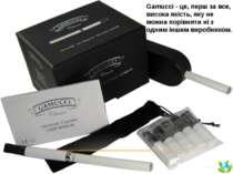 Бренд середній за ціною, по дизайну відрізняється від звичайних сигарет. Особ...