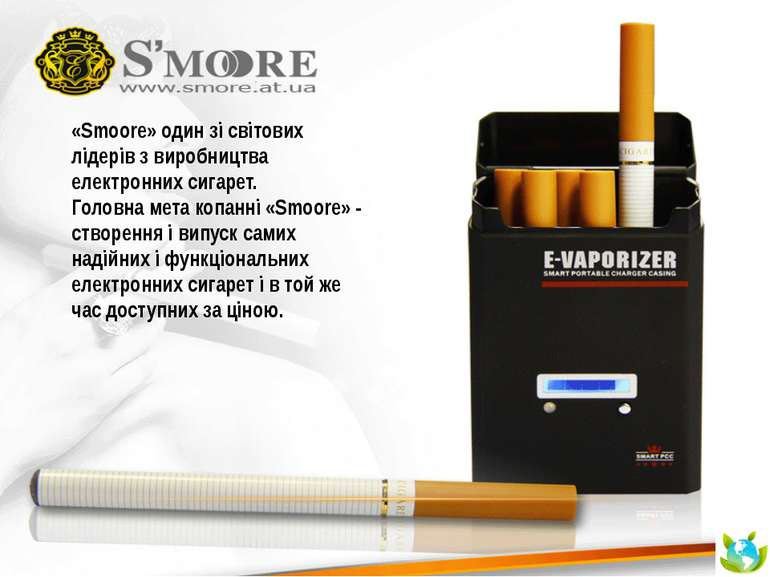 впровадження та розвиток електронної сигарети на ринку УКРАЇНИ На ринку Украї...