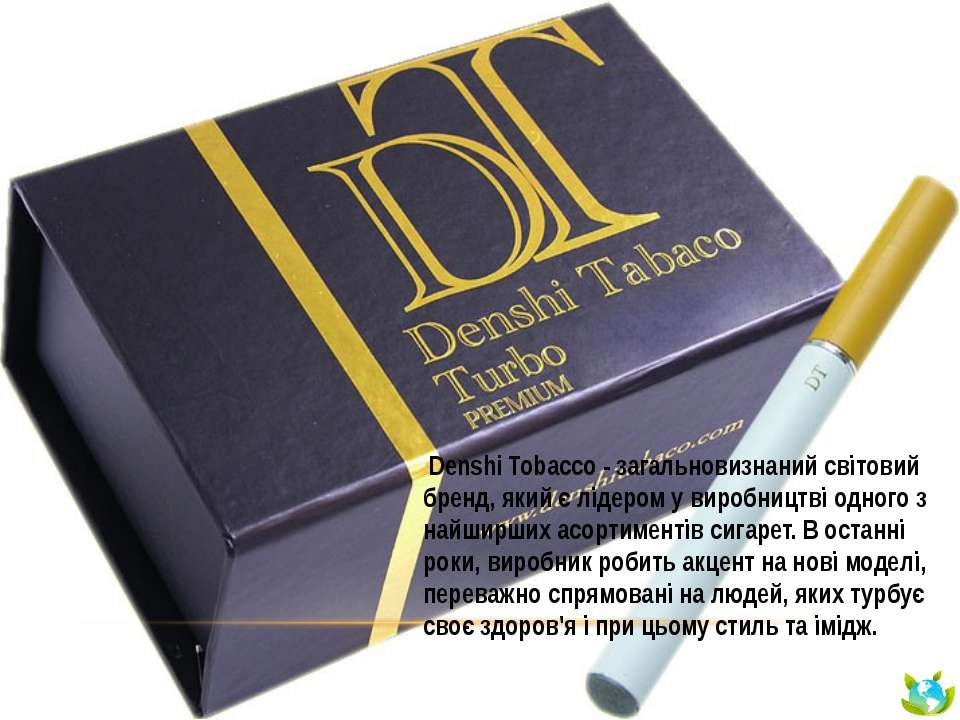 Електронна сигарета не завоювала ринкові сегменти у повному обсязі, розповсюд...