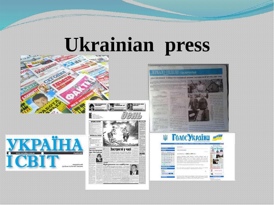 Ukrainian press