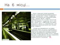 На 6 місці… Тепло з паризького метро допоможе обігріти 17-квартирний житловий...