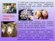 З 1997 року, з часу першої успішної роботи по клонуваннію вівці, в різних лаб...
