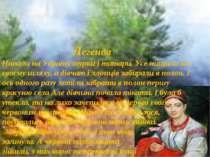 Легенда Напали на Україну турки і татари. Усе нищили на своєму шляху, а дівча...