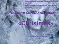 Ватутінська спеціалізована школа І-ІІІ ст. №1 Ватутінської міської ради Черка...