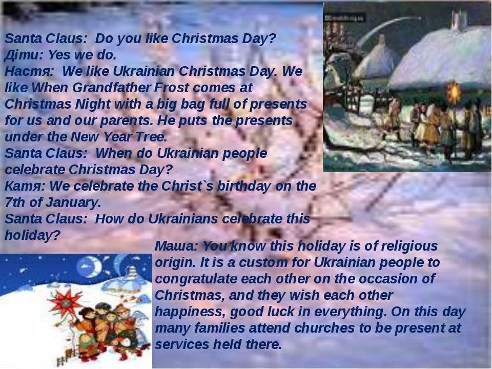 Santa Claus: Do you like Christmas Day? Діти: Yes we do. Настя: We like Ukrai...