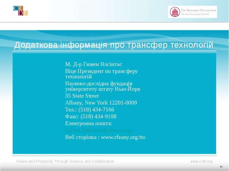 Додаткова інформація про трансфер технологій M. Д-р Гювен Ялсінтас Віце Прези...