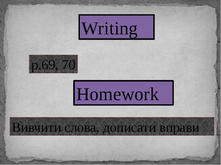 Writing p.69, 70 Homework Вивчити слова, дописати вправи