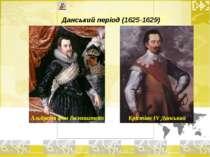 Данський період (1625-1629) Крістіан ІV Данський Альбрехт фон Валенштейн
